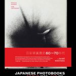 Aperture Publishes Book on Japanese Photobooks of the 1960s and '70s